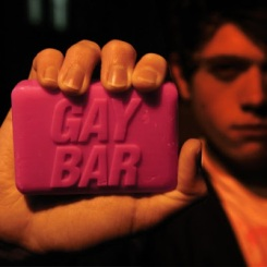 Gay Bar, from Dallas Voice